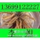 北京回收冬虫夏草东阿阿胶淡干海参公司