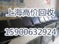 青浦徐泾回收公司处理网吧及个人的大批台式电脑