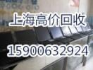 上海芜阳废旧物资回收有限公司