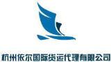 杭州国际快递 DHL EMS FEDEX