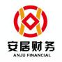 长沙县新公司设立如何领取发票