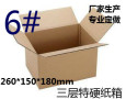 纸箱纸护角_纸箱纸护角价格_纸箱纸护角图片_列表网
