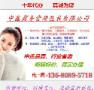 中鑫资料、材料包装公司