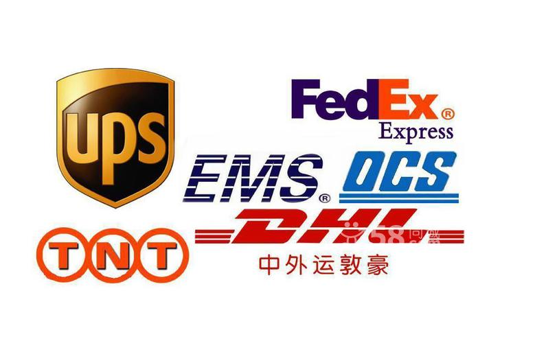 东莞鹏锦国际货运代理有限公司