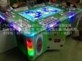广州大型动漫游戏机设备生产厂家
