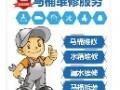 北京通州管道疏通抽粪
