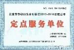 昌平律师事务所