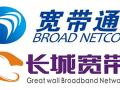 北京寬帶通電信技術有限公司