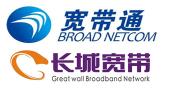 北京长城宽带网络服务有限公司