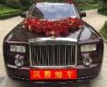 杭州风爵婚庆服务有限公司