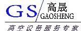 青岛高晟工程机械租赁有限公司