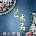 上海藝術品交易平臺