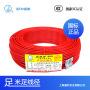 橡胶绝缘电缆_橡胶绝缘电缆价格_橡胶绝缘电缆图片_列表网