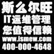 苏州斯么尔旺电子科技有限公司