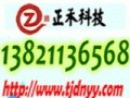 天津市电脑维修服务