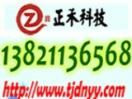 天津市电脑维修服务中心