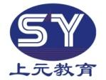 扬州市上元教育信息咨询有限公司