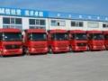 北京专业货运公司 北京搬家货运公司电话咨询 免费上门取货