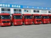 北京亿丰行物流公司