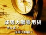 上海成隽投资管理有限公司