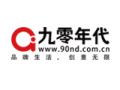 logo标志VI宣传册画册海报ppt设计