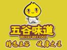 广州市未香全餐饮管理有限公司