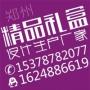 郑州全屋订制图册定做专业定做板式家居图册全屋订制图册设计印刷
