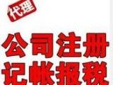 重庆冯悦财务管理咨询有限公司