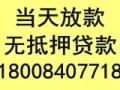 长沙贷款公司--长沙万申投资咨询有限公司
