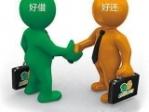 武汉鸿易信财投资咨询有限公司