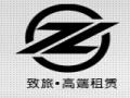 广州跑车出租,广州租兰博基尼,广州租大牛