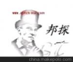 上海邦探商务咨询有限公司