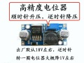 arduino继电器扩展板_arduino继电器扩展板价格_arduino继电器扩展板图片_列表网
