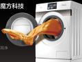 银川小天鹅洗衣机维修