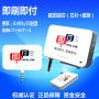 pos机信用卡刷卡器_pos机信用卡刷卡器价格_pos机信用卡刷卡器图片_列表网