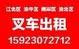 重庆拓发发机械设备安装工程有限公司