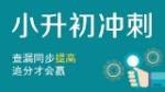 武汉聚力优学教育科技有限公司