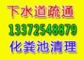 嘉善管道清淤,专业清理管道内的水泥块13372548879