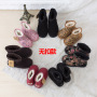 外贸原单加厚棉鞋_外贸原单加厚棉鞋价格_外贸原单加厚棉鞋图片_列表网