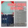 马来椰树硬脂酸_马来椰树硬脂酸价格_马来椰树硬脂酸图片_列表网