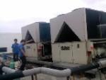 泸州市蓝瑞电器有限公司
