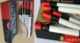 香烟代理全国招商加盟