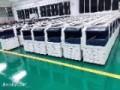 广州恒新数码科技有限公司