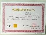 上海安诚企业管理有限公司