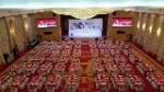 北京黄河京都会议中心