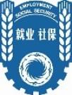 北京社保代办公司