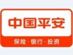 深圳市平安普惠投资咨询有限公司(龙华营业部)