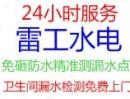 天津雷工管道工程有限公司