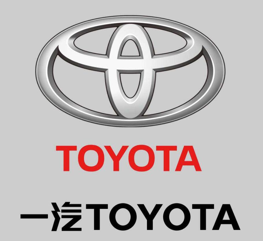 丰田汽车配件回收