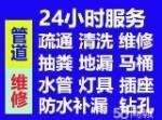 南通骏源管道工程有限公司